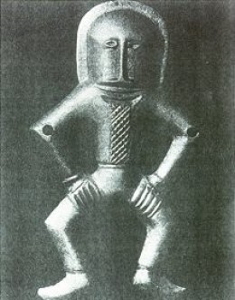 An artifact discovered on the Russia-China border that allegedly depicts an ancient astronaut.