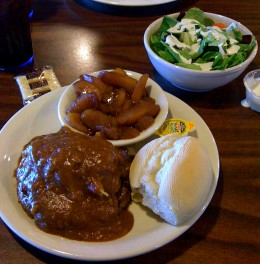 Chopped steak lunch plate