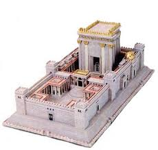 The Ancient Jewish Temple of Jerusalem