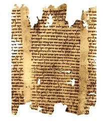 Fragment of one of the Dead Sea Scrolls