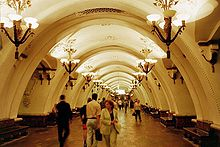 The Metro in Moscow