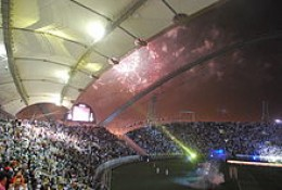 Khalifa. International Stadium in Qatar