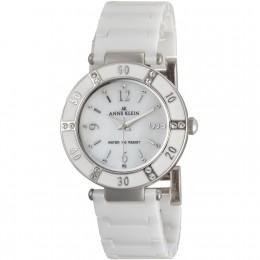 AK White Watch