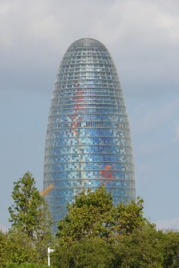 An egg shaped modern building in Barcelona