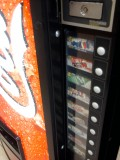 Hiring a Vending Machine Service for a Company. Things to Consider