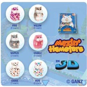 Mazin Hamsters in 3D