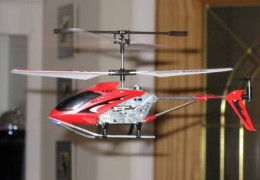 RC Remote Controlled Helicopter
