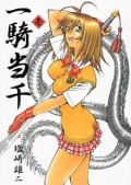 "Ikki Tousen ""Battle Vixens"" lead character, the story follows her throughout the whole thing. This girl, the dragon will have to overcome her own destiny to survive."