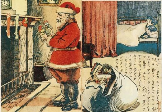 1914, Santa Claus in Japan.
