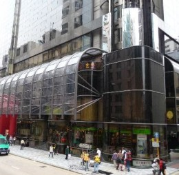 Prudential Hotel on 222 Nathan Road, Kowloon, Hong Kong