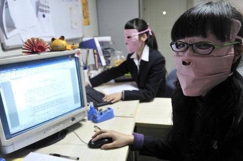 Wearing Anti Radiation Masks