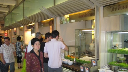 Emporium Food Court Stalls
