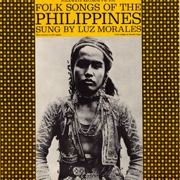 Lyrics of Philippine Folk Songs