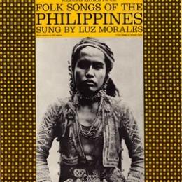 Lyrics of Philippine Folk Songs