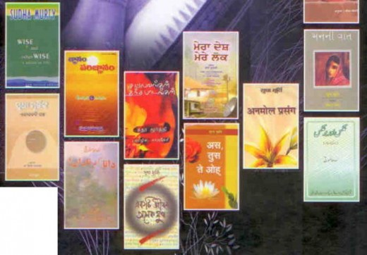 Cover pages of Mrs. Sudha's book-'wise and otherwise' in different Indian languages