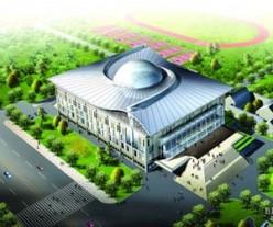 Peking University Gymnasium