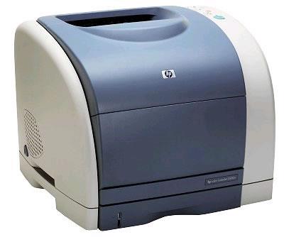 An HP Laser Jet