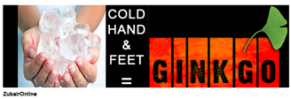 Do you suffer cold hands and feet?