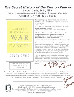 Barbara Seaman is another iconic feminist figure known for being a principal founder of the women's health feminism movement and alerting women to the dangers of the Pill. I spotted her in the audience of a Devra Davis talk and secured her autograph.