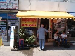 Pattaya to Bangkok by Minibus
