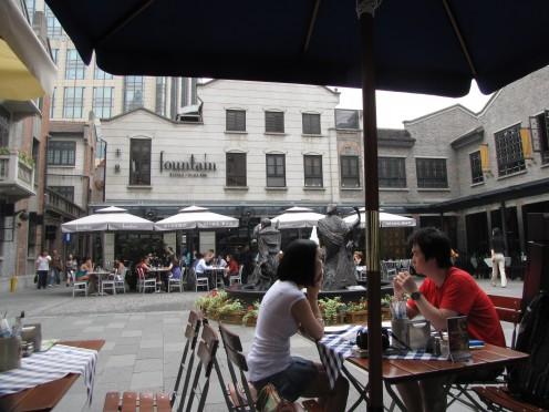 Xin Tian Di open cafe
