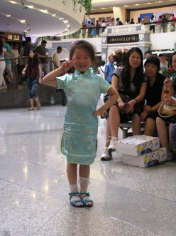 Lil charmer Chinese girl at the Mall