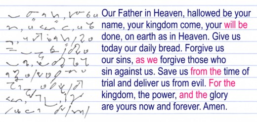 Accurate: A shorthand version of The Lord's Prayer