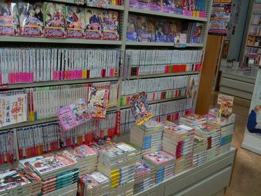 Manga in Maruzen