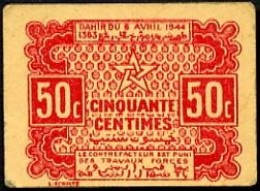 Romania 10 bani banknote printed area measured 27.5 mm x 38 mm
