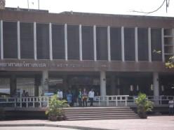 Bang Saen Aquarium