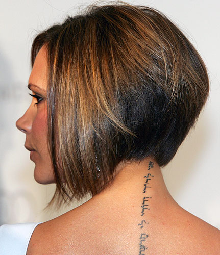 My personal favorite!  Add some highlights to the front and you got a sexy sleek style. I actually have this same style and it's very easy to maintain.