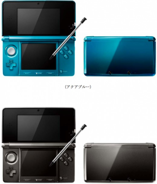 Launch colors: Aqua Blue, Cosmo Black