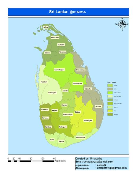 District Map of Sri Lanka