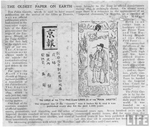 Peking Gazette