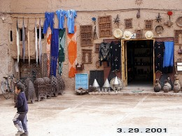 Woven carpets are one of the many moroccan crafts in Ouarzazate.