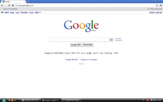 Google India in Marathi