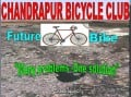 chandrapur bicycle club
