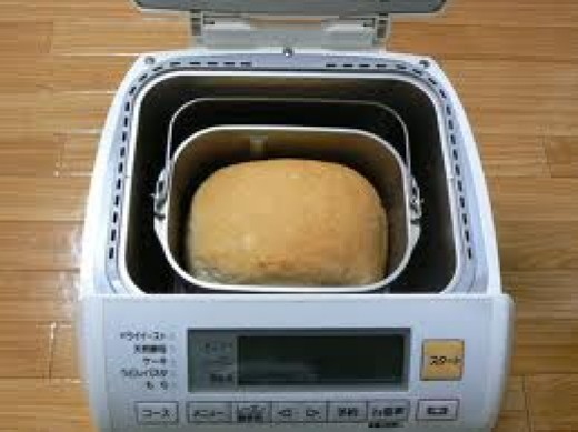 Bread Ready to be Removed from the Bread Maker
