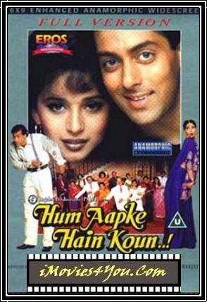 Hum Aapke Hain Kaun (1994)
