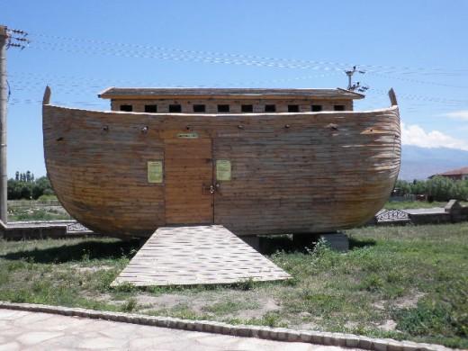 Noah's Arc