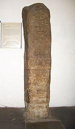 a stone pillar commemorating the SundaPortuguese treaty, Indonesian National Museum, Jakarta.