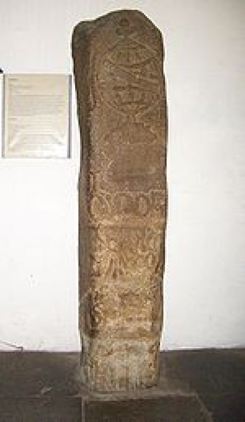 a stone pillar commemorating the SundaPortuguese treaty, Indonesian National Museum, Jakarta.