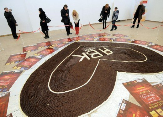 Ukranian Chocolate Festival opened on February 14, 2011.
