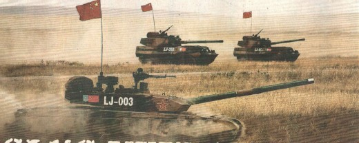 Chinese war games