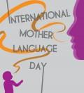 2011 Theme Poster