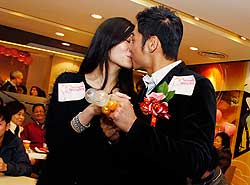 McDonald's engagement party in Hong Kong