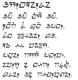Asmarandana-sunda