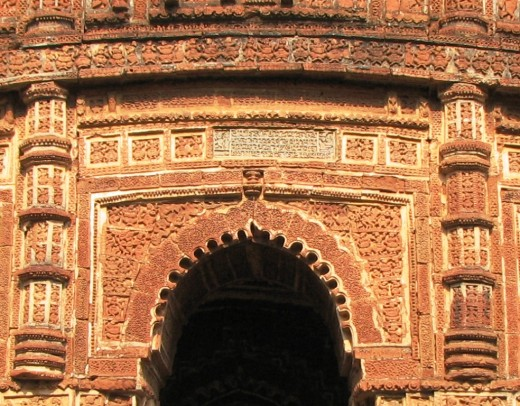 Inscription on the centre of the Arch : regd. the opening of the Temple