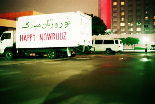 Nowrouz is the Persian New Year.