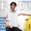 babychai profile image